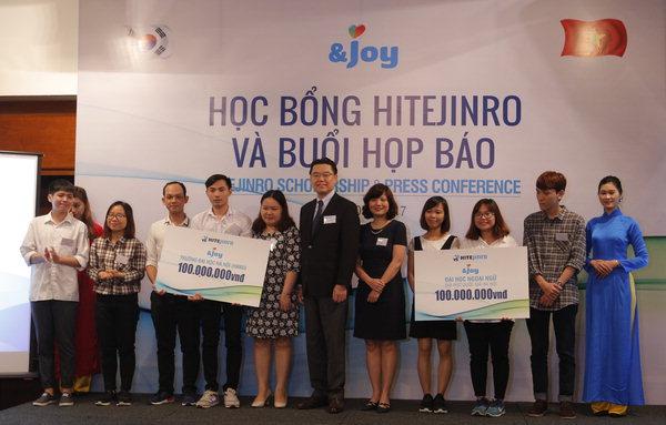 하노이 국립대 장학금 전달