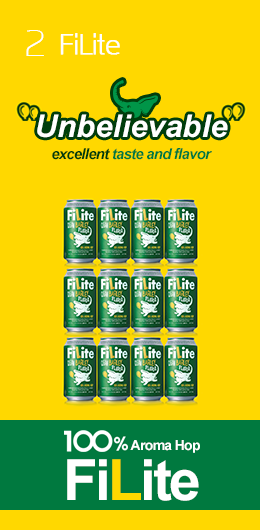 Unbelievable Taste!<br>100% Aroma Hop FiLite