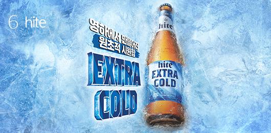 hite采用更加升级的EXTRA COLD工艺,<br>最大限度地发挥拉格啤酒原有的净爽美味