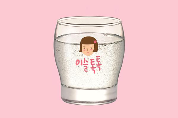 하이트진로, 이슬톡톡 인기에 전용잔 품귀현상까지