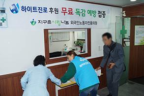 하이트진로, 외국인 근로자 대상 의료 지원 사업 활발