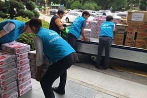 하이트진로, 폭우 피해지역에 생필품 긴급 지원