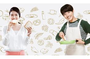 '제 2회 하이트진로 청년창업리그' 공모전 개최