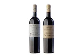 하이트진로, 이탈리아 전설의 와인 달 포르노 로마노 출시