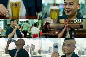 하이트진로, 홍콩 맥주시장에서 5년만에 7배 급성장