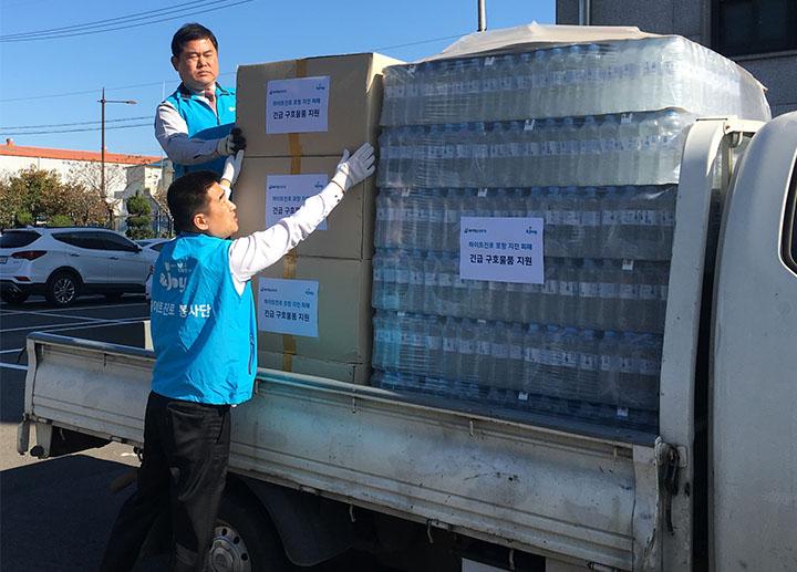 하이트진로, 지진 피해지역에 생필품 긴급 지원