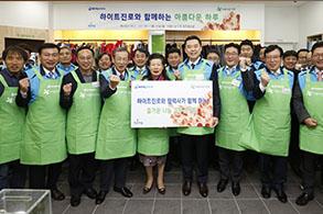 하이트진로, 아름다운가게와 6번째 나눔바자회 개최