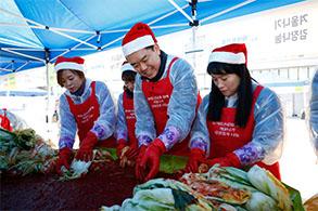 하이트진로, 겨울나기 김장김치 나눔 행사