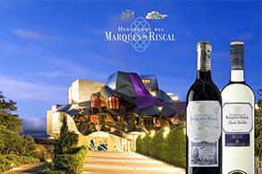 하이트진로, 스페인 왕실 공식 와인'마르께스 데 리스칼'출시