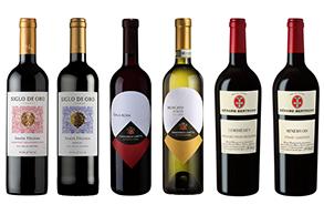 하이트진로, 2018년 설 와인선물세트 59종 출시