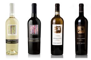 하이트진로, 파격적이고 유니크한 이탈리아 와인 '비네티 ...