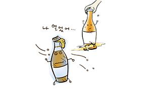 """""""소주는 영하 몇 도에서 얼까?"""""""