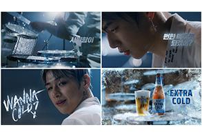 하이트진로, 2018 엑스트라콜드 TV 광고 공개