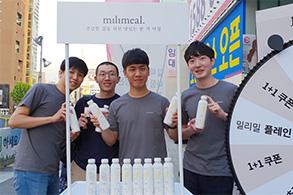 하이트진로, 청년창업리그 우승팀 브랜드 홍보활동 지원
