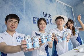 하이트진로, '해운대 하이트 엑스트라 콜드 썸머 페스티벌' 개최