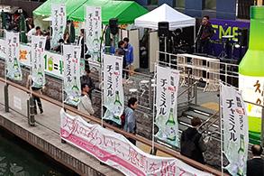 하이트진로, 오사카에서 참이슬 알리기 행사진행