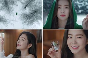 하이트진로, 참이슬 신규 광고 공개