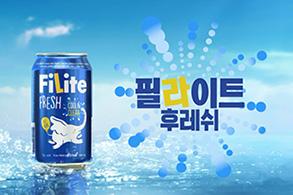 하이트진로, 필라이트 후레쉬 신규 광고 캠페인 전개