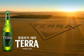 하이트진로, 청정라거-테라 TV 광고 공개, 본격 마케팅 가동