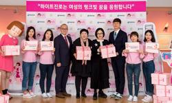 '이슬톡톡X정샘물' 여성 꿈 지원 활동