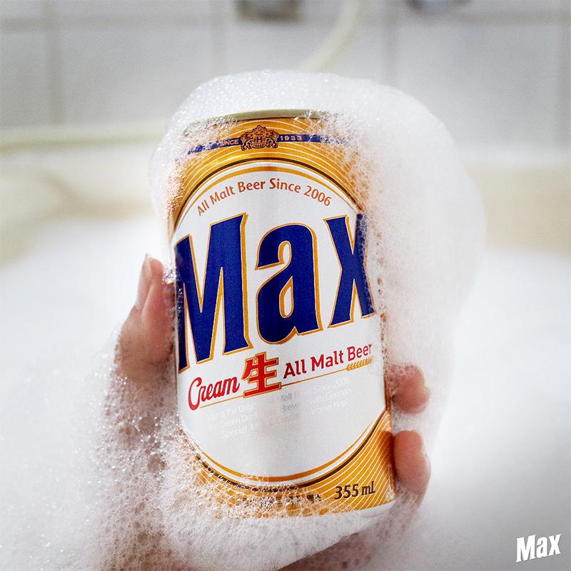 피곤했던 하루, 샤워후에 시원한 #Max 타임!