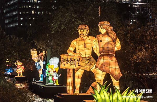 서울을 밝히는 등불의 향연 <br> 서울 빛초롱 축제