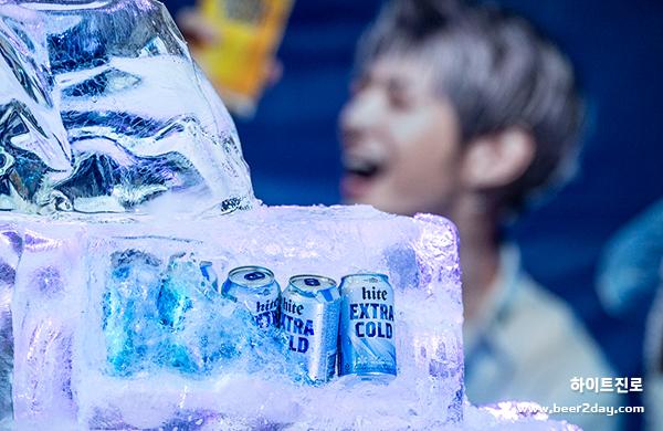 하이트 엑스트라 콜드와 함께하는 <br> 2018 부산 센텀맥주축제