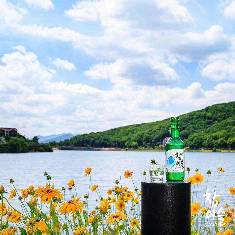 '남양주 8경' 중 하나인 오남 호수공원 새파란 하늘을 담은 깨끗한 호수가 펼쳐진 곳