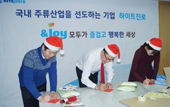 크리스마스 키트 제작
