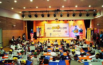 장애 인식 개선 퀴즈대회