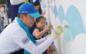 2014 임원봉사활동