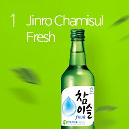 Korea No.1 representativesoju <br> Jinro Chamisul Fresh