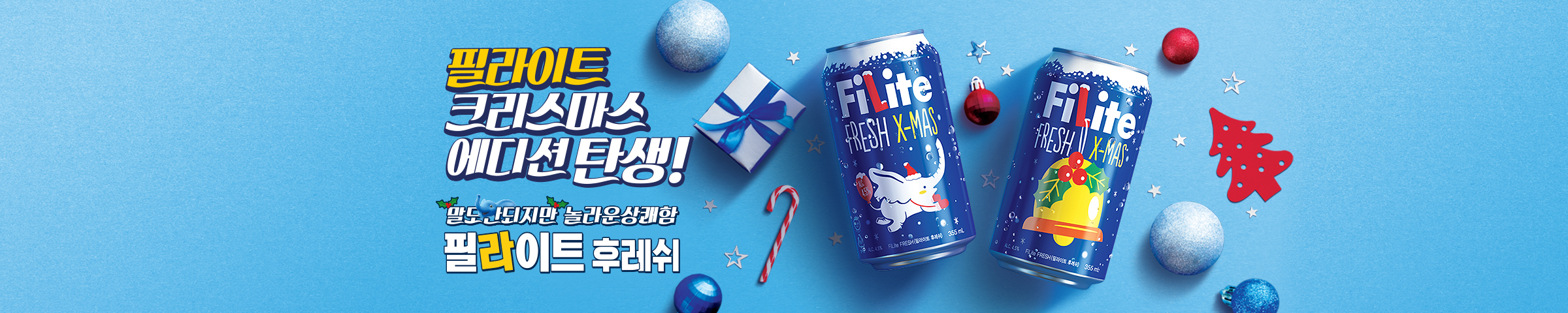 FiLite Fresh
