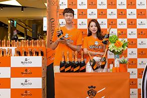하이트진로, 전세계 No.1 프로세코 와인 '미오네토' ...