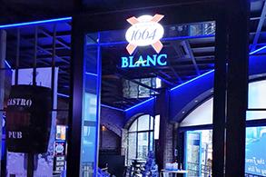 하이트진로, 프랑스 대표 밀맥주 '1664블랑' 브랜드 전용공간 오픈