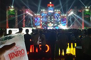 하이트진로, 캄보디아 국민축제 '본움뚝'에 EDM 페스티벌 개최