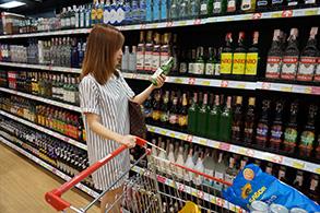 하이트진로, 태국 전 유통채널 입점으로 가정시장 공략강화