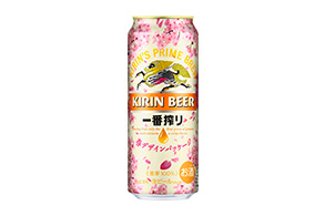 하이트진로, 2019 기린 이치방 '벚꽃 패키지' 국내 한정 출시