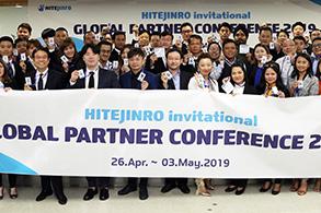 하이트진로, 2019 글로벌 파트너 컨퍼런스 개최