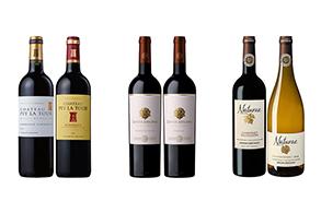 하이트진로, 2020년 설 와인선물세트 16종 출시