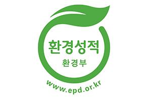 하이트진로, 참이슬 등 주요제품 '환경성적표지' 인증 추...