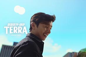 하이트진로, 테라 여름 TV 광고 공개