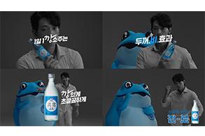 하이트진로, 1일1깡소주 '진로x깡' 디지털 광고 온에어