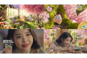 하이트진로, 참이슬 신규 TV광고 공개