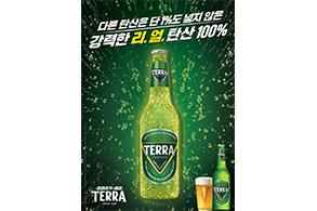 하이트진로, 출시 2주년 '테라' 돌풍 여세 몰아 맥주 ...