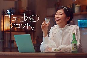 하이트진로,일본 가정시장 잡는다! 참이슬 등 인기