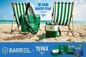 하이트진로, 청정라거-테라 X 배럴 컬래버레이션 아이스백 기획 출시