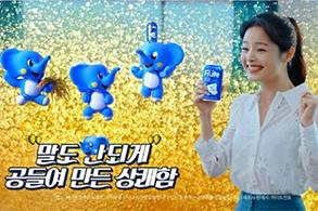 하이트진로, 여름 성수기 맞아 필라이트 후레쉬 신규 광고...