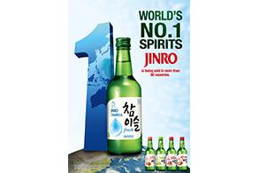 진로(JINRO), 세계 증류주 판매 1위 브랜드로 선정