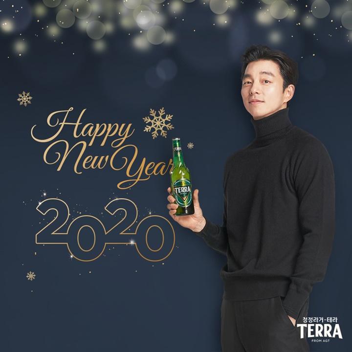 HAPPY NEW YEAR 2020🎇